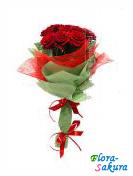 Букет цветов из 9 роз . Доставка по Киеву и Украине