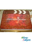 Торт Пекельна кухня . Доставка по Киеву и Украине