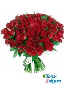 Букет красных роз Кармен . Доставка по Киеву и Украине