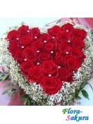 Сердце из роз Маджента . Доставка по Киеву и Украине