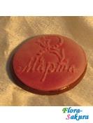 Пряник Медалька 8 марта . Доставка по Киеву и Украине