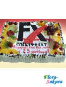 Заказ тортов: торт к 23 февраля . Доставка по Киеву и Украине