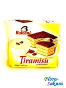 Торт Тирамису в упаковке . Доставка по Киеву и Украине