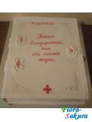 Торт на заказ Хирургия . Доставка по Киеву и Украине