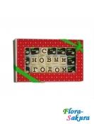Набор 20 конфет . Доставка по Киеву и Украине