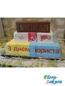 Торт Юристу, 10кг . Доставка по Киеву и Украине