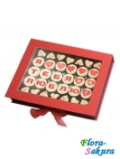 Набор конфет Я тебя люблю . Доставка по Киеву и Украине