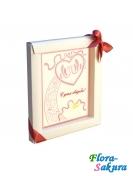 Шоколадная открытка С днем свадьбы . Доставка по Киеву и Украине