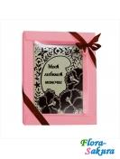 Шоколадная открытка Мамочке . Доставка по Киеву и Украине