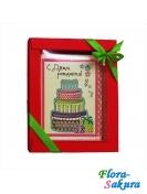 Шоколадная открытка Тортик . Доставка по Киеву и Украине