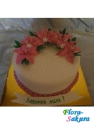 Торт на свадьбу Любимая жена . Доставка по Киеву и Украине