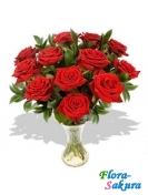 11 бардовых роз . Доставка по Киеву и Украине