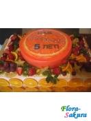 Корпоративный торт Апельсин . Доставка по Киеву и Украине