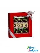 Набор конфет 2014 Новый год . Доставка по Киеву и Украине