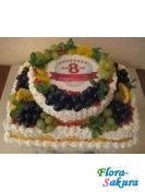 Корпоративный торт Asia Group . Доставка по Киеву и Украине
