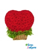 Объемное сердце роз . Доставка по Киеву и Украине
