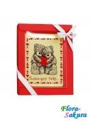 Шоколадная открытка ОП-0045 . Доставка по Киеву и Украине