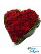 Сердце из 55 роз . Доставка по Киеву и Украине