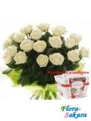 13 белых роз + Раффаэлло . Доставка по Киеву и Украине