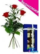 Набор шоколада + 3 розы . Доставка по Киеву и Украине