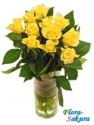 Желтые розы Медовая . Доставка по Киеву и Украине