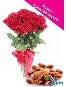 15 красных роз + миндаль . Доставка по Киеву и Украине